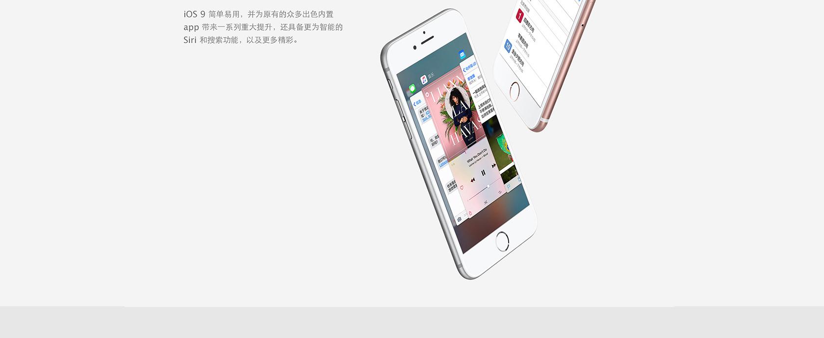iphone iphone 6s