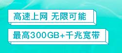 十全十美5G5