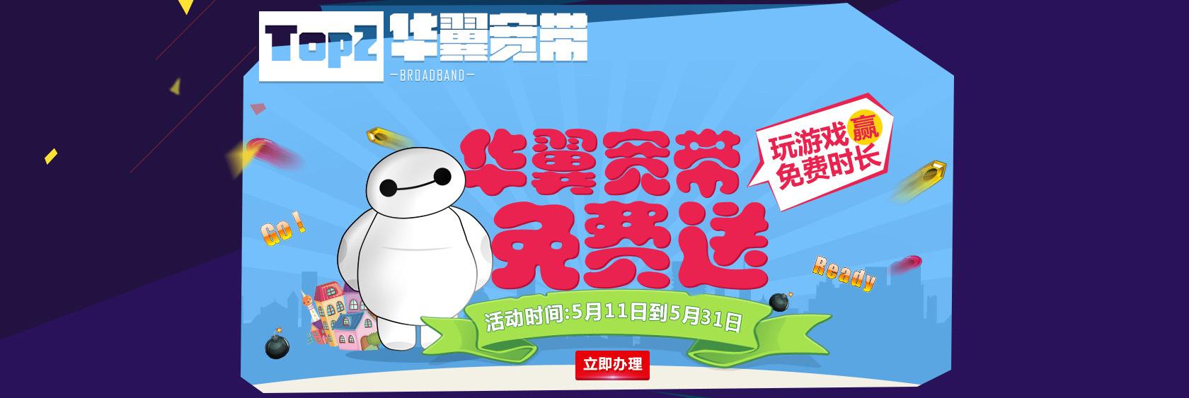 王瑞儿人肉车展gif图_北京 - Bing